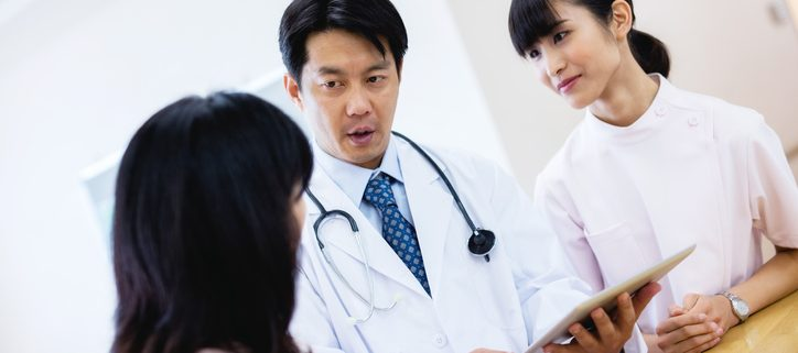 expat healthcare if critical