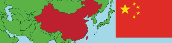 China Expat Insurance